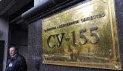 """Обыск в офисе """"СУ-155"""""""