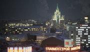 Вид Москвы вечером