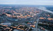 Панорама города Новосибирска