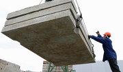 Работа Комбината строительных материалов №1 в Ростове-на-Дону