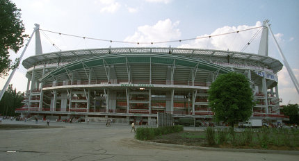 """Стадион """"Локомотив"""" в Москве"""