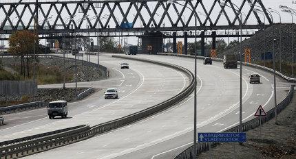 Первая скоростная магистраль сдана в эксплуатацию в Приморье