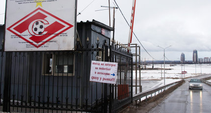 """Строительство стадиона """"Спартак"""" в Москве"""