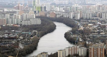 """Строительство высотных зданий комплекса """"Москва-Сити"""""""