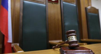 Кресло судьи